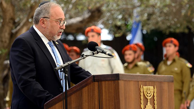 «Политика в отношении Палестины не изменится»: глава Минобороны Израиля подал в отставку из-за перемирия с ХАМАС