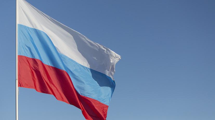 Россия подала апелляцию по делу о долге Украины