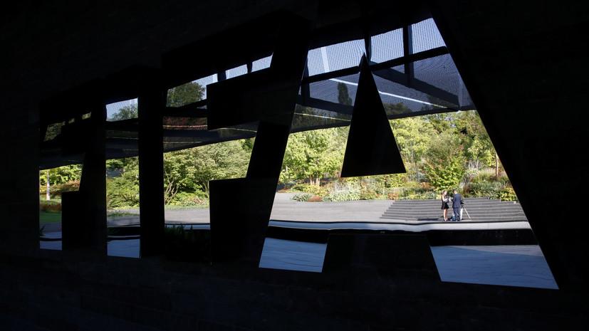 СМИ: ФИФА может запретить «Челси» подписывать новых футболистов в течение двух лет