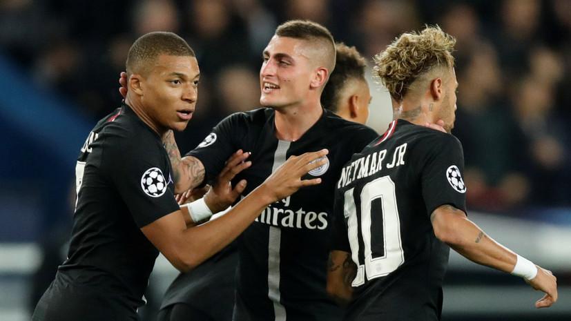 СМИ: УЕФА может исключить ПСЖ из Лиги чемпионов из-за нарушения правил ФФП