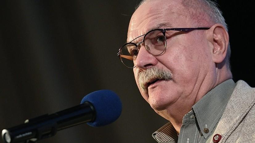 Михалков прокомментировал режиссёрский дебют дочери в фильме «Проигранное место»