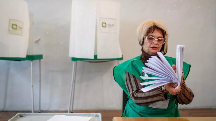 Второй тур президентских выборов в Грузии назначен на 28 ноября