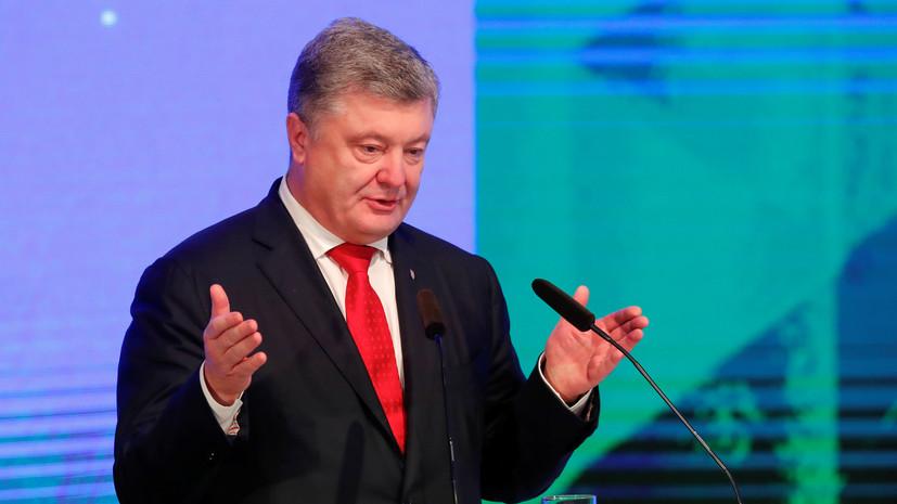 СМИ сообщили подробности разговора Порошенко с главой УПЦ