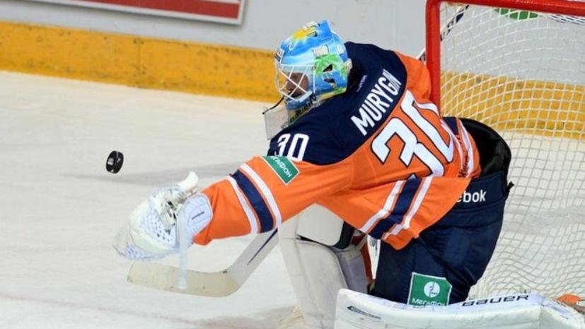 «Амур» победил «Барыс» в матче КХЛ, команды забросили 11 шайб на двоих