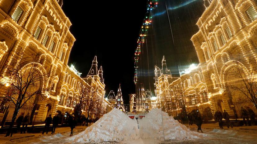 В Гидрометцентре оценили прогноз погоды на Новый год