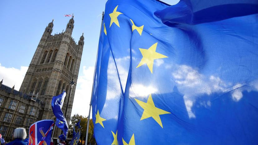«Этот шаг позволит нам двигаться вперёд»  правительство Великобритании  утвердило проект соглашения по брекситу cf85dbd7074