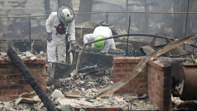 Эксперты назвали пожар в Калифорнии самым смертоносным за 100 лет