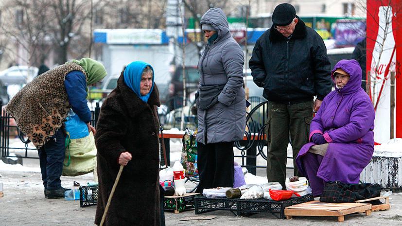 «Такое отношение неприемлемо»: на Украине предлагают создать структуру по проверке предоставленных льгот