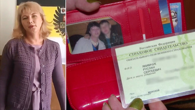 Ищите женщину: в Иркутской области полицейским грозит увольнение за раскрытие личности гермафродита