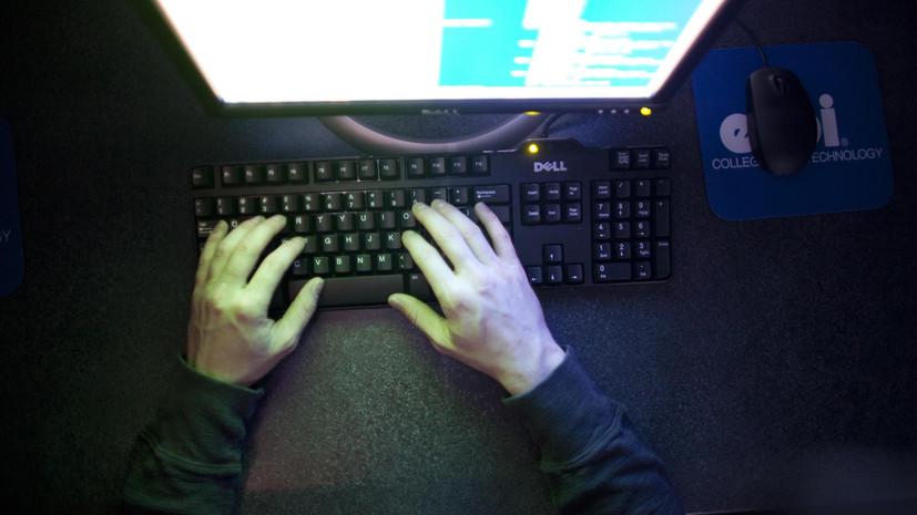 В ФАС сообщили о хакерской атаке на свои ресурсы