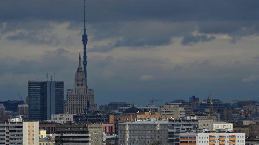 Синоптики предупредили об аномально высоком атмосферном давлении в Москве