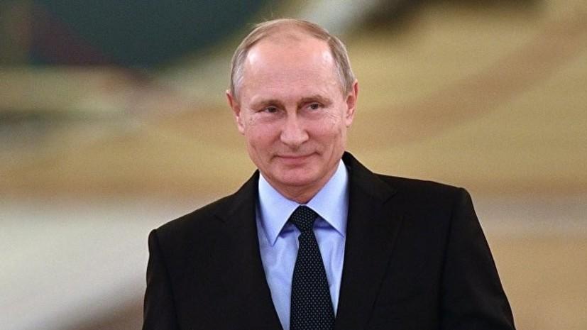 Путин заявил о готовности работать с Японией над спорными вопросами
