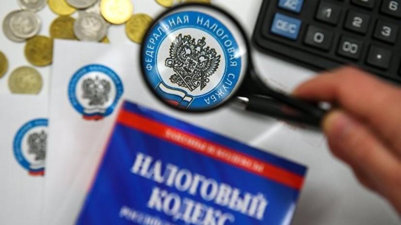 Госдума приняла законы о налоге для самозанятых