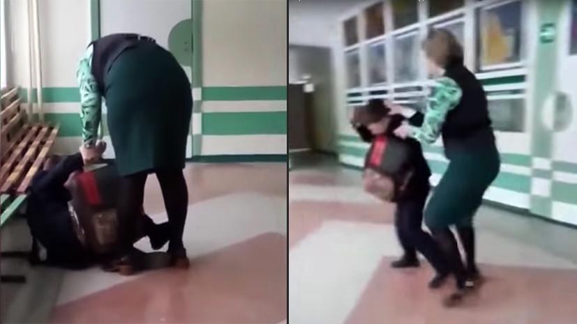«Не выдержала и превысила полномочия»: учительница из Комсомольска-на-Амуре — о видео с избиением второклассника
