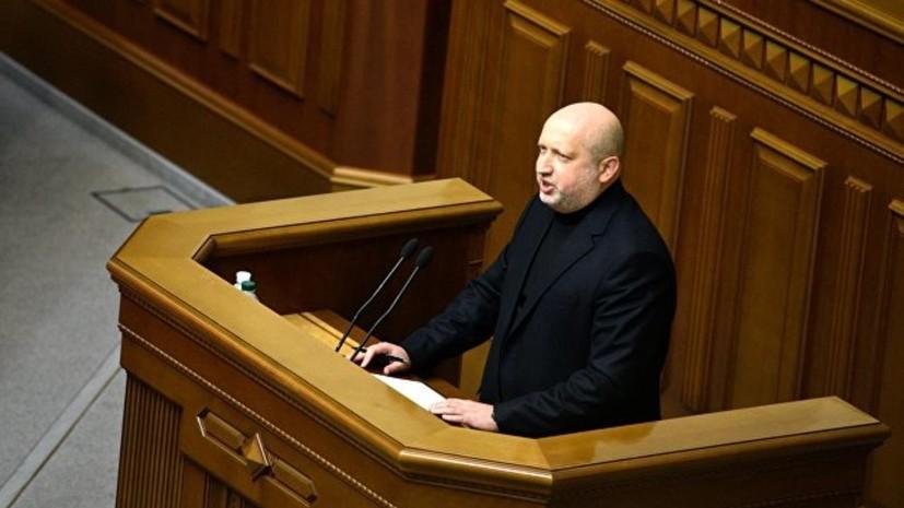 Турчинов сообщил о подготовке СНБО новых санкций из-за выборов в Донбассе