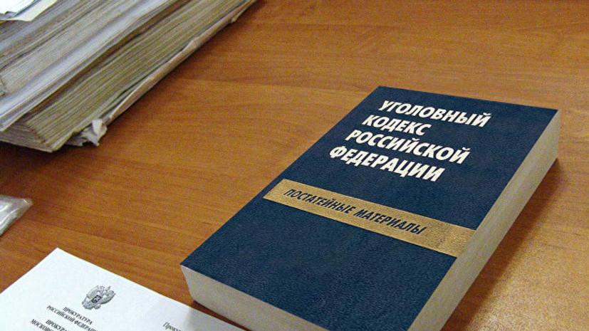 В Госдуме прокомментировали проекты о смягчении 282-й статьи УК