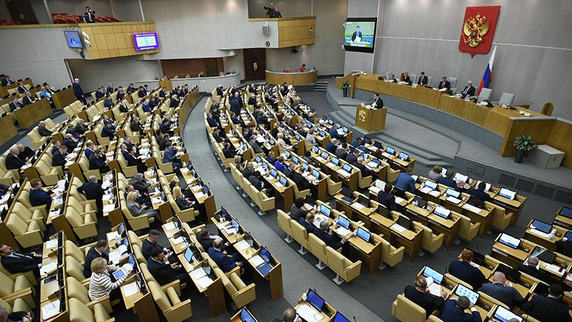 «Шаг в сторону здравомыслия»: Госдума в первом чтении одобрила законопроект о смягчении 282-й статьи УК