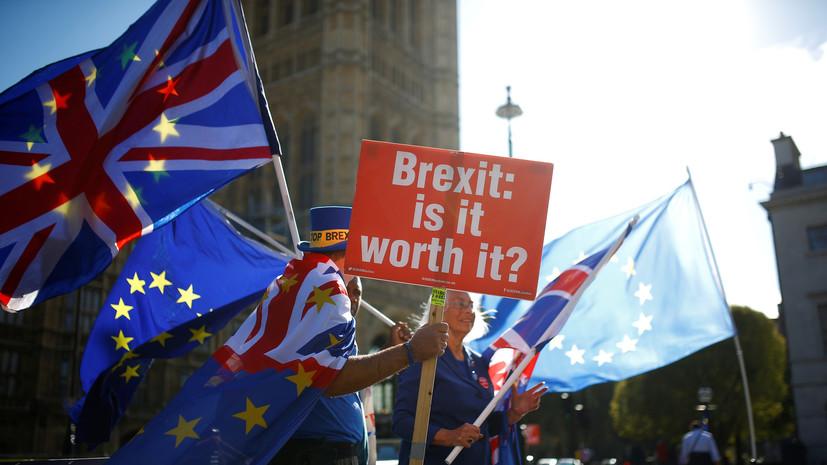 Эксперт оценил популярность брексита в Британии