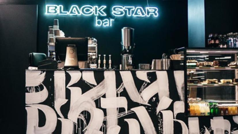 Покрас Лампас прокомментировал ситуацию с открытием автомойки Black Star