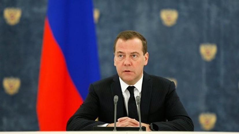 Медведев заявил о поэтапном переходе на цифровой формат ТВ