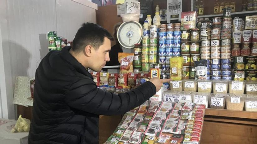 Саратовский депутат потерял около 6 кг за три недели на «министерской диете»
