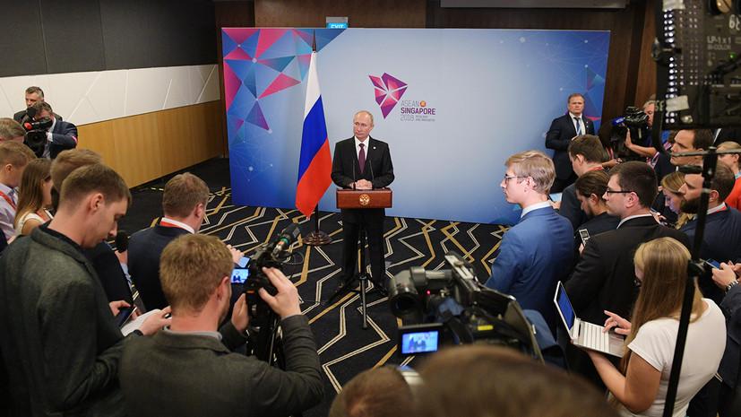 «Сначала нужно было осудить убийства»: Путин ответил Западу на критику выборов в ДНР и ЛНР