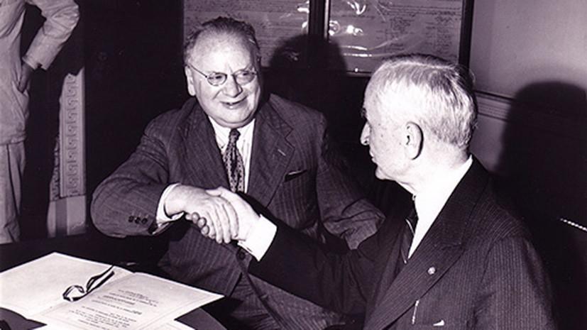 «Противовес Германии и Японии»: как СССР и США установили дипломатические отношения