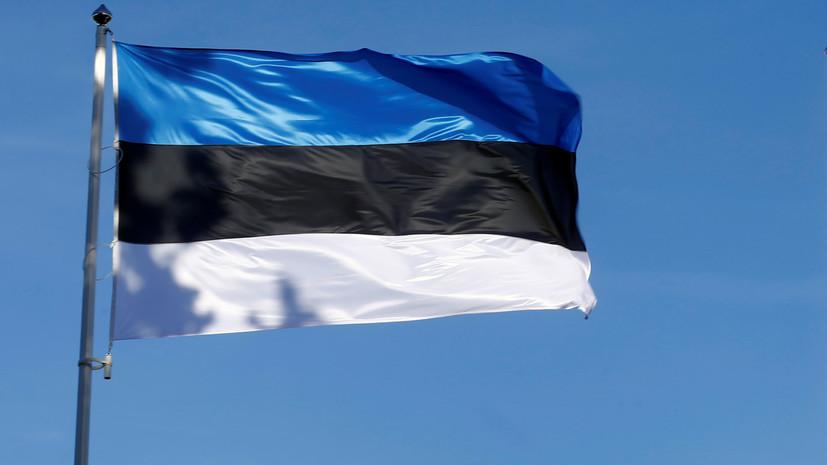 В Эстонии отказались поддержать соглашение ООН о миграции