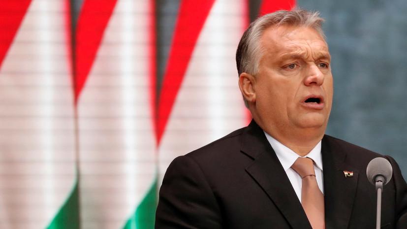 В Венгрии не надеются на улучшение отношений с Украиной при нынешней власти