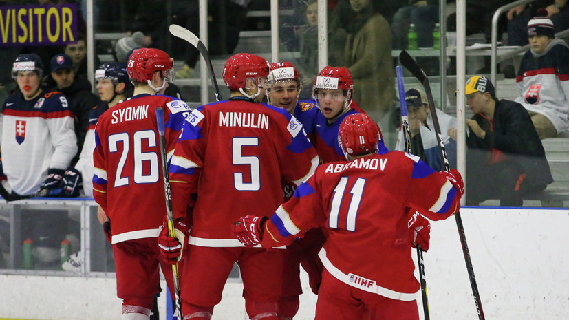 Russian National Hockey Team U20 Won The 2018 Super Series
