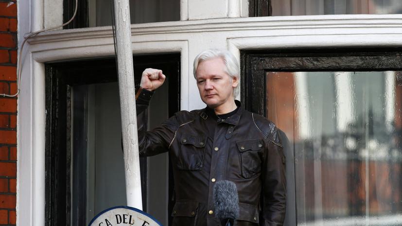 СМИ: Ассанжу уже предъявлены обвинения в США