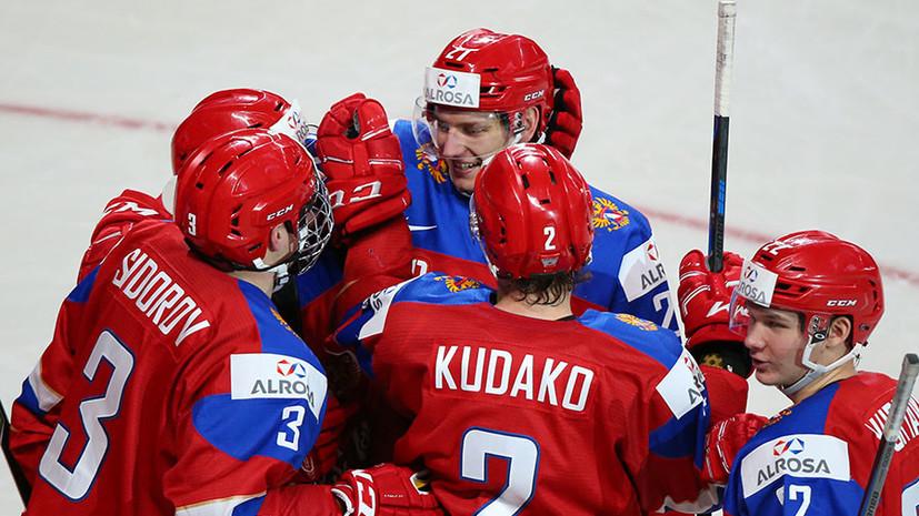 Спасение за 13,8 секунды до свистка и победный гол в овертайме: сборная России выиграла молодёжную Суперсерию у Канады