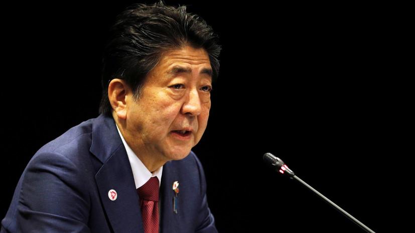 Абэ заявил о намерении решить вопрос принадлежности всех южных Курил