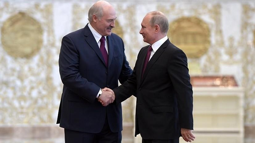 Путин и Лукашенко обсудили вопросы сотрудничества России и Белоруссии