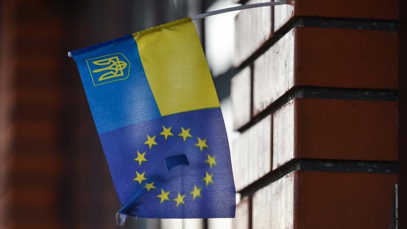 В ЕС отреагировали на сообщения о детском лагере радикалов на Украине