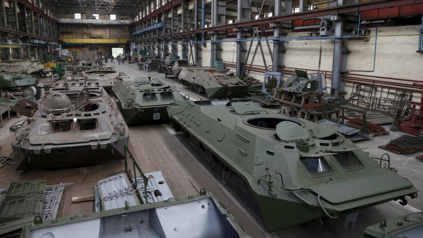 Киевский бронетанковый завод изготовил корпус БТР из выпущенной в НАТО стали