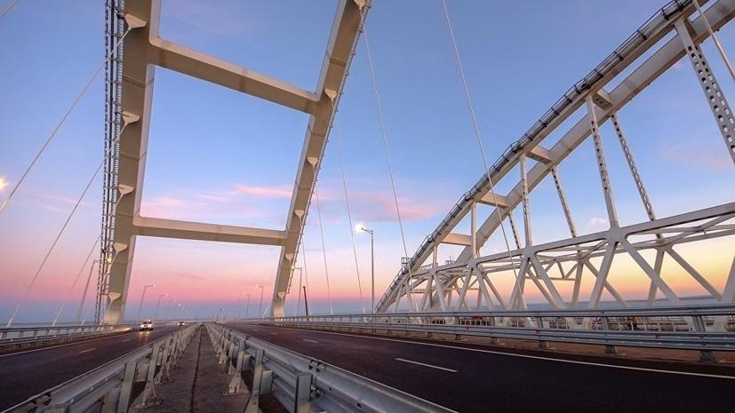 Аксёнов рассказал о влиянии Крымского моста на полуостров