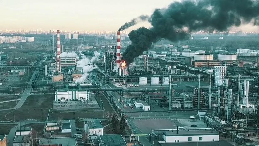 Пожар на НПЗ в Капотне ликвидирован