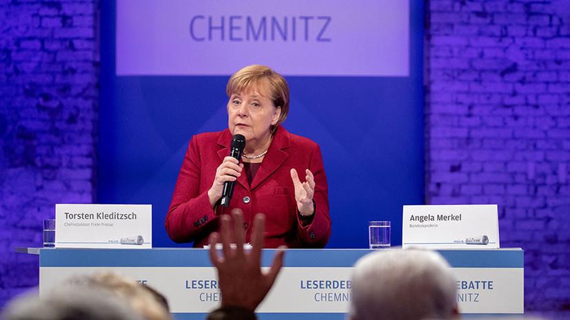«Политическое покаяние»: Меркель заявила о допущенной ошибке во время миграционного кризиса
