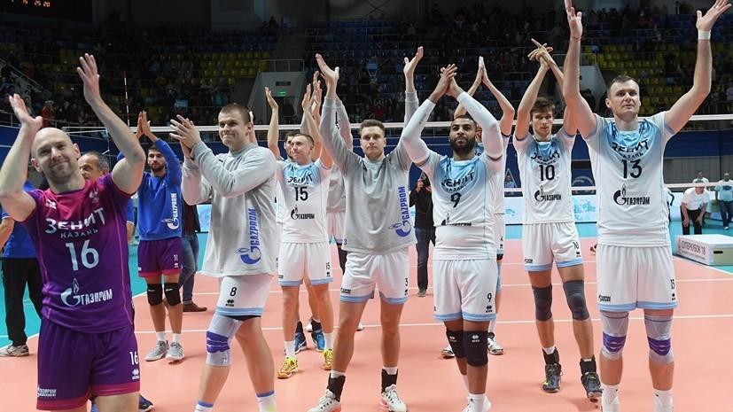 Zenit Kazan Won The Russian Volleyball Supercup Teller Report