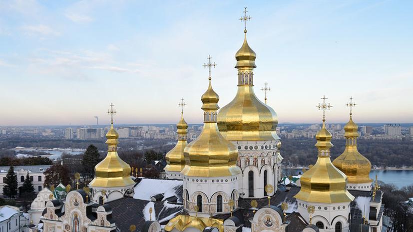 «Изжить все связи с Москвой»: на Украине радикалы предприняли попытку штурма резиденции митрополита канонической церкви
