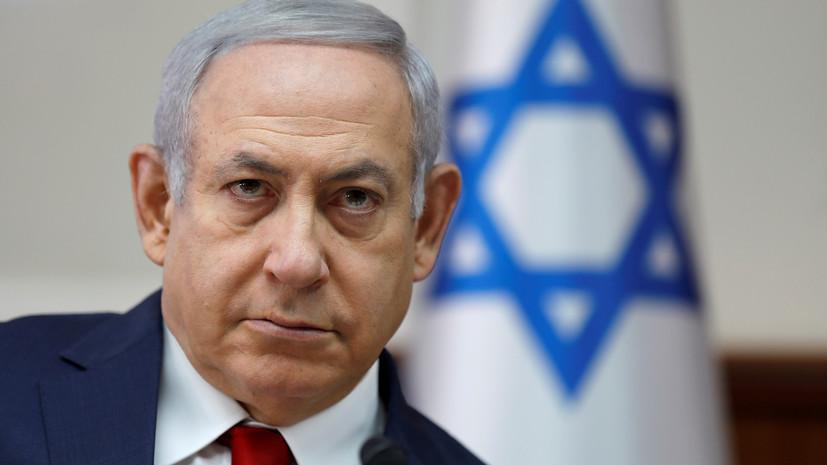 Нетаньяху заявил об отсутствии необходимости в проведении досрочных выборов в парламент