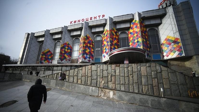 В Общественной палате прокомментировали ситуацию с возможной перестройкой киноцентра «Соловей»
