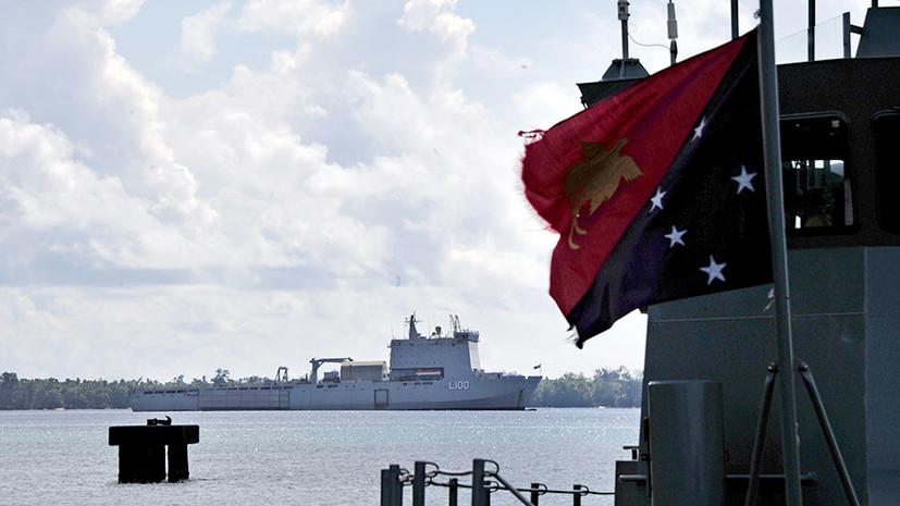 Тихоокеанский рубеж: зачем США и Австралия восстанавливают базу времён Второй мировой войны в Папуа — Новой Гвинее