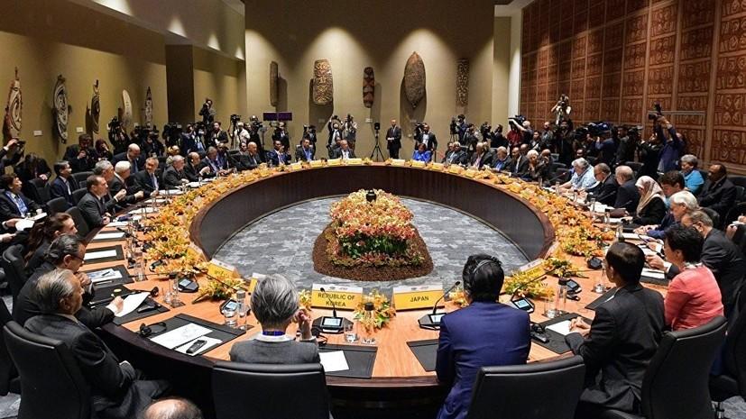 Эксперт объяснил американо-китайскими противоречиями отсутствие декларации лидеров АТЭС