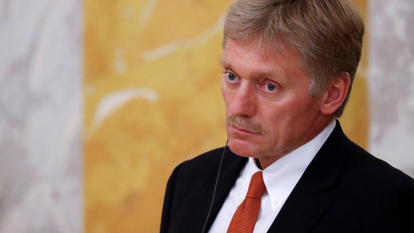 В Кремле исключили возможность автоматической передачи Курил Японии