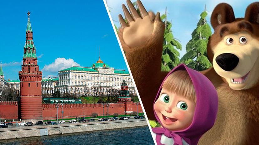 «Антироссийская истерия зашкаливает»: как герои мультфильма «Маша и Медведь» стали «агентами Москвы»