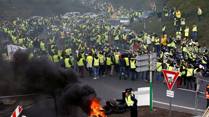 ВоФранции наакции против поднятия цен на горючее пострадали сотни человек