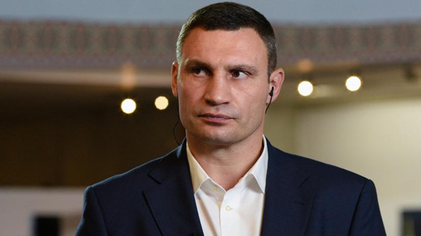 Опрос: украинцы считают провальной работу Кличко напосту главы города украинской столицы