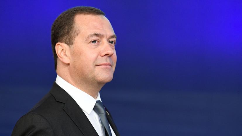 Медведев рассказал о последствиях торговых войн